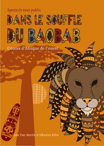 Baobab A4